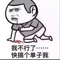 宁波广告超人