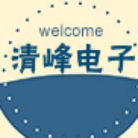 清峰电子商务有限公司