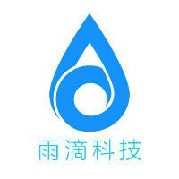 杭州雨滴科技