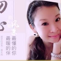 Smile白小美