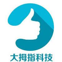 潍坊大拇指网络科技