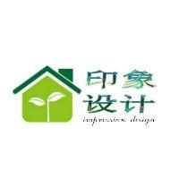 广州印象设计工作室