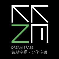 筑梦空间文化传媒