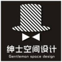 惠州绅士空间设计