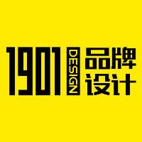 1901品牌创意传播机构