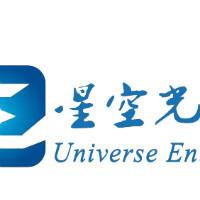 北京星空光线文化传媒有限公司