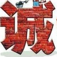 乐淘电子商务有限公司