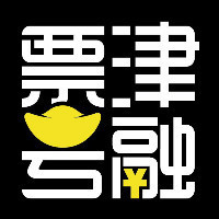 津融票号天津互联网科技有限公司
