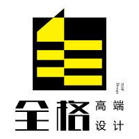 长沙全格品牌策划有限公司