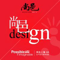 上海尚邑广告