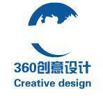 360创意设计777