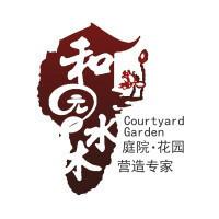 和园水木庭院花园营造专家