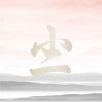 zZhang丶小二