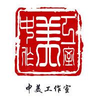 中美工作室-郭大生