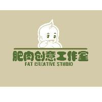 肥肉创意设计工作室