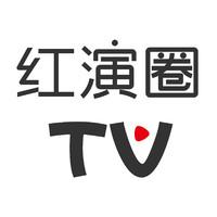 红演圈TV