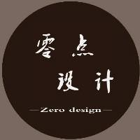 零点景观效果设计