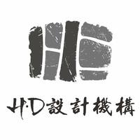 H·D设计机构