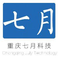重庆七月科技