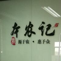 北京惠众四方科技