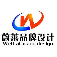 wyq设计之路