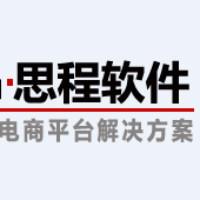 思程科技(北京)有限公司