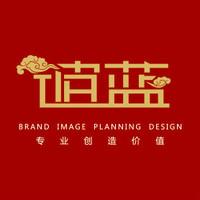 彼蓝品牌形象设计
