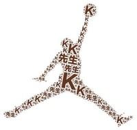 K先生ppt设计