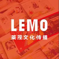 莱茂文化传播