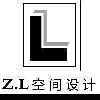 ZL空间设计工作室