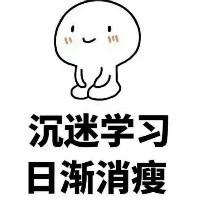 深圳花椒工作室