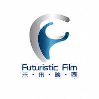 北京未来映画