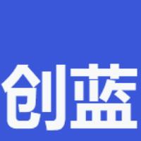 辽宁创蓝文化传播有限公司