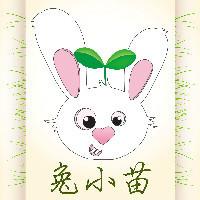 兔小苗设计站