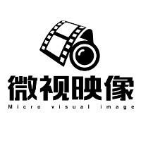 微视映像客服