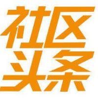 杭州乐伙网络科技有限公司