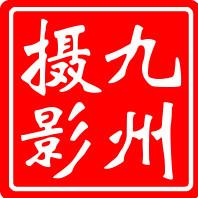 花好月圆(平面设计)