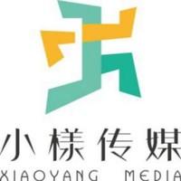 杭州小樣文化传媒