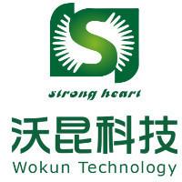 江苏沃坤科技股份有限公司