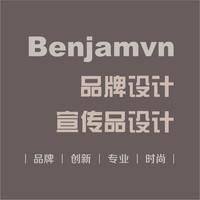 Benjamvn