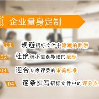 河北三农电商服务中心