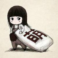 瑶瑶alicia