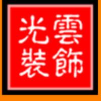 温州光云装饰