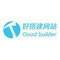重庆巅峰网站建设