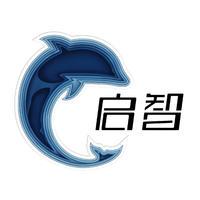 深圳市启智品牌文化有限公司