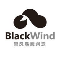 黑风品牌设计