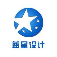 蓝星广告LOGO设计
