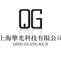 上海擎光信息科技有限公司