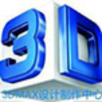 美棉3DMAX设计制作中心