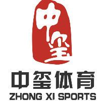 武汉中玺体育